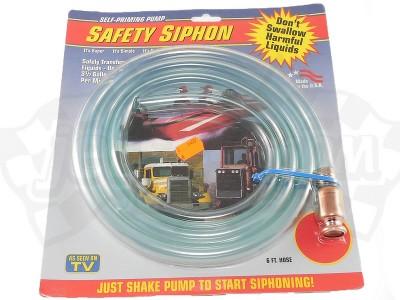 Super Siphon