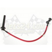 Ignition coil high tension cord assy # 2