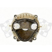 Rotary valve cover